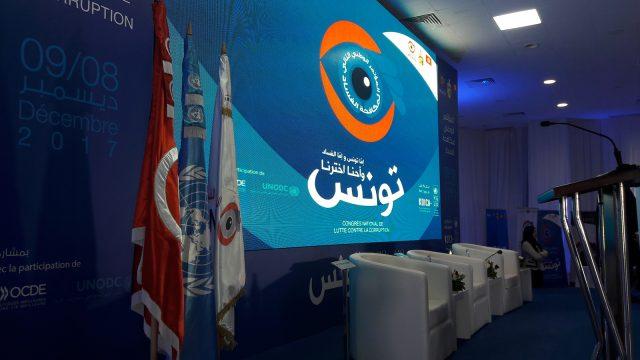 référence-deuxième-congrès-de-la-lutte-anti-corruption